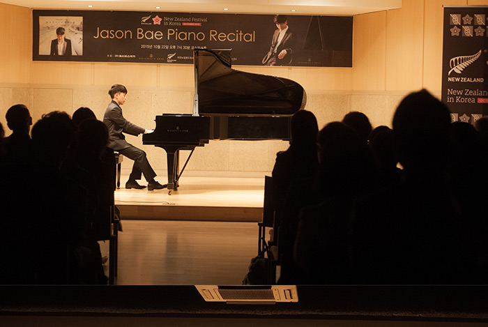 Jason Bae Piano Recital