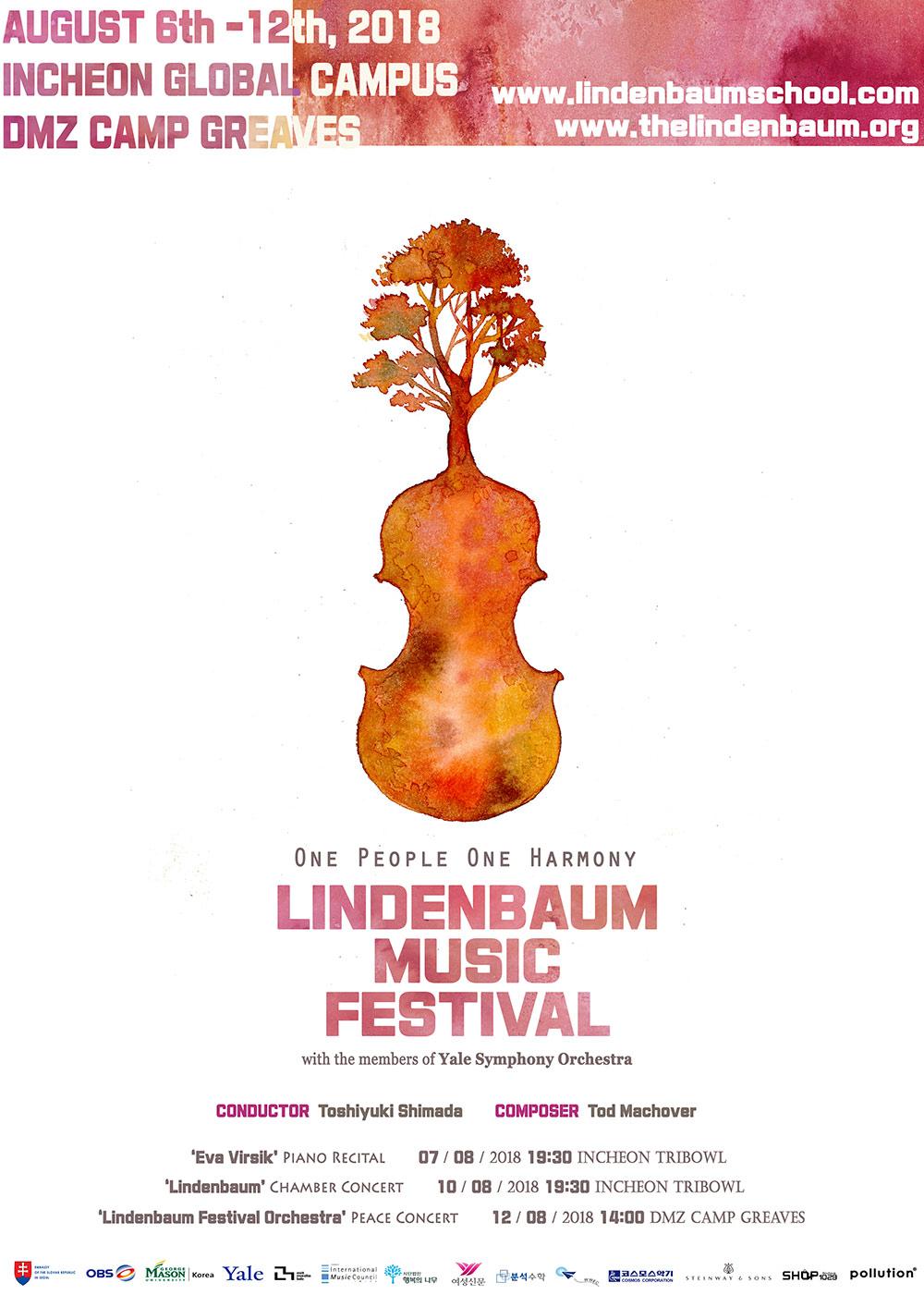 린덴바움 페스티벌 포스터